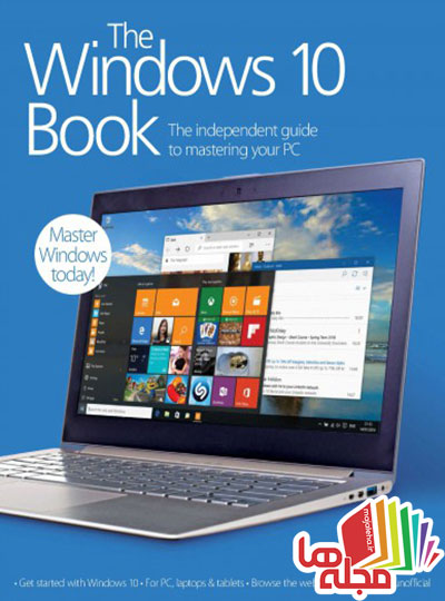 the-windows-10-book-2016