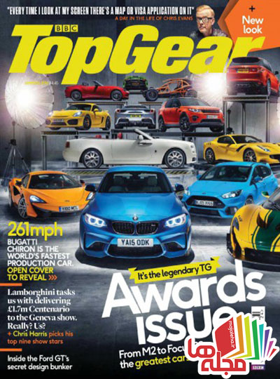 top-gear-uk-awards-2016