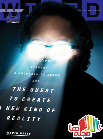 wired-usa-may-2016