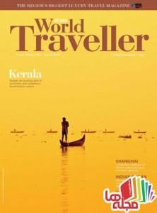 world-traveller-april-2016