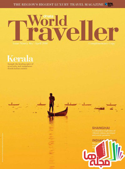 world-traveller-april-2016
