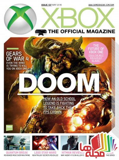 xbox-the-official-magazine-may-2016