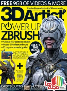 ۳d-artist-issue-93-2016