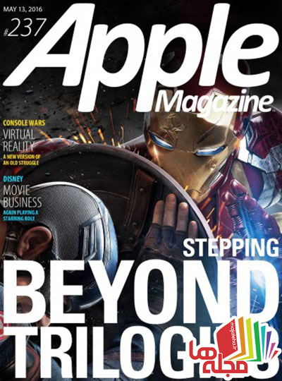 applemagazine-13-may-2016