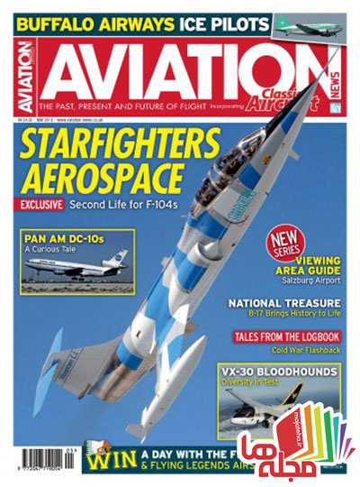 aviation-news-may-2016