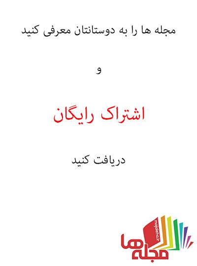 bazaryabi