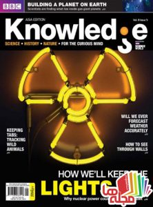 bbc-knowledge-asia-edition-may-2016