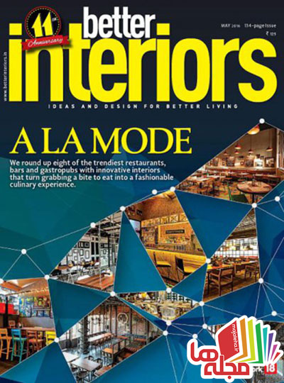 better-interiors-may-2016
