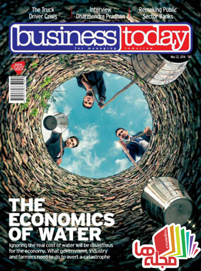 business-today-22-may-2016