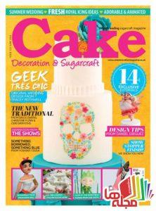 cake-decoration-sugarcraft-june-2016