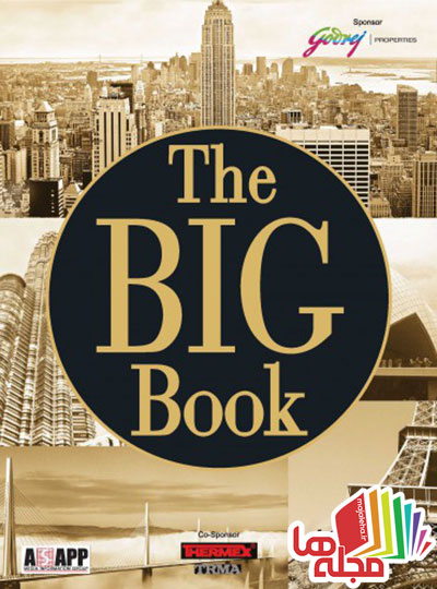 construction-world-the-big-book-2016