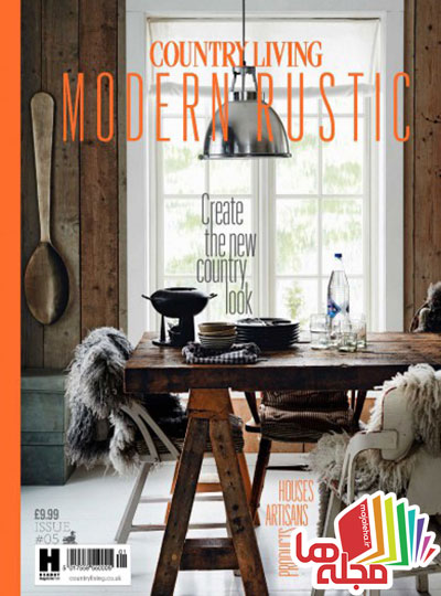 country-living-modern-rustic-issue-5-2016