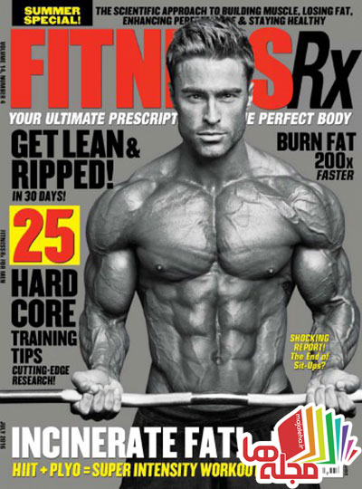 fitness-rx-for-men-july-2016