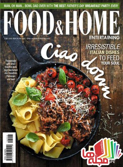 food-home-entertaining-june-2016