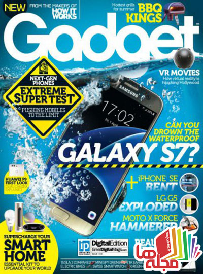 gadget-uk-issue-8-2016