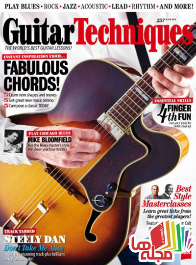 guitar-techniques-june-2016