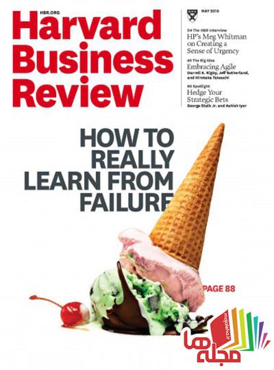 harvard-business-review-usa-may-2016