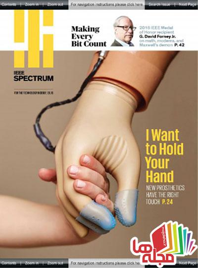 ieee-spectrum-international-may-2016