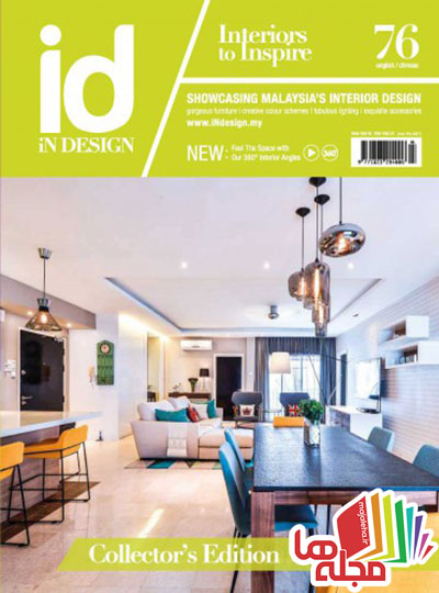 in-design-april-2016