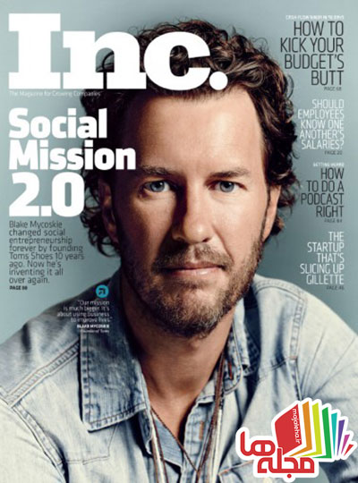 inc.-magazine-usa-may-2016