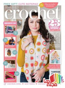 inside-crochet-issue-77-2016