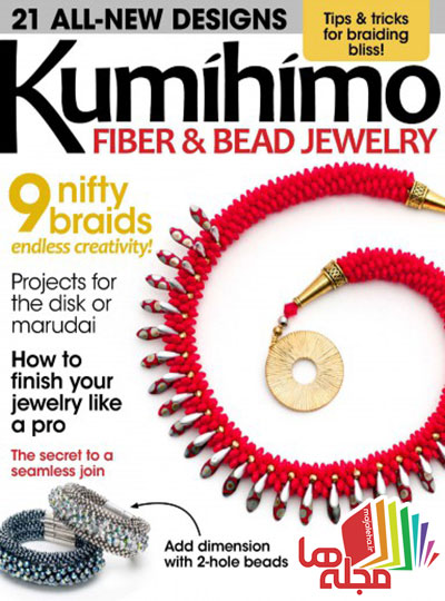 kumihimo-fiber-bead-jewelry-may-2016
