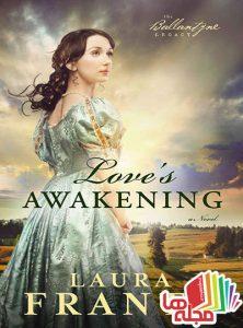 love's-awakening