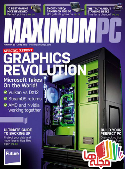 maximum-pc-june-2016