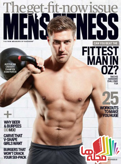 mens-fitness-may-2016