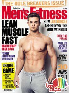 mens-fitness-uk-july-2016