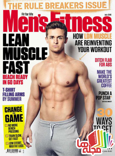 mens-fitness-uk-july-2016