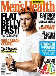 mens-health-south-africa-june-2016