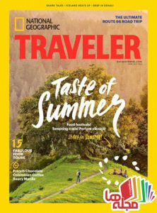national-geographic-traveler-usa-june-july-2016