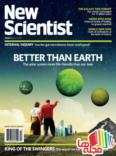 new-scientist-21-may-2016