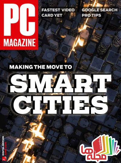 pc-magazine-june-2016