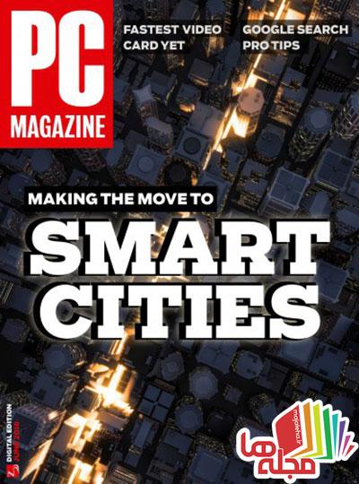 pc-magazine-june-2016