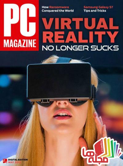 pc-magazine-may-2016