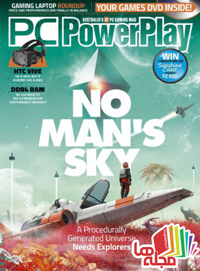 pc-powerplay-may-2016