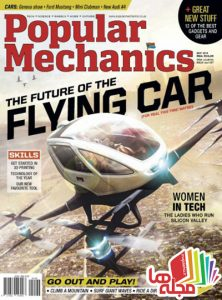 popular-mechanics-south-africa-may-2016