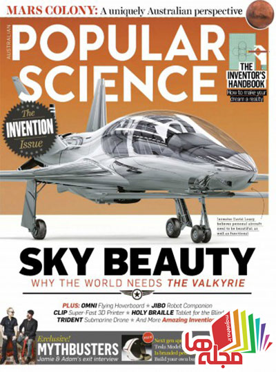 popular-science-australia-may-2016