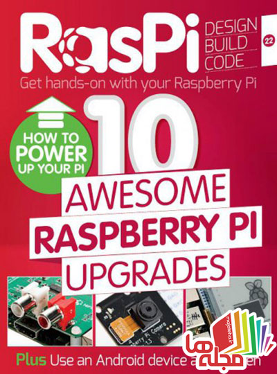 raspi-issue-22-2016