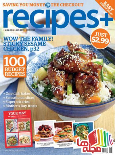 recipes-may-2016