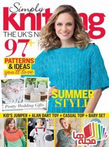 simply-knitting-july-2016