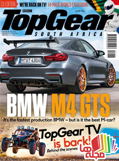 top-gear-south-africa-june-2016
