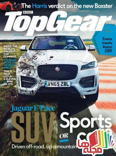 top-gear-uk-may-2016