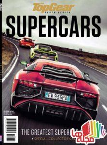 topgear-supercars-2016