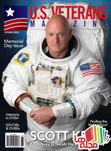 u.s.-veterans-magazine-spring-2016
