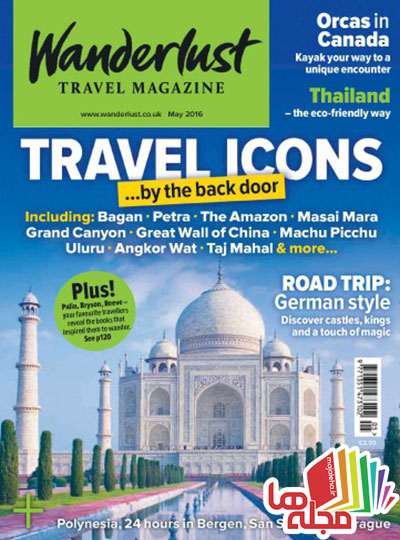 wanderlust-travel-may-2016