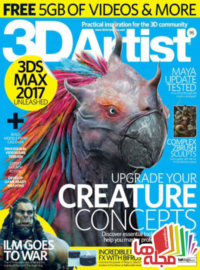 ۳d-artist-issue-no.-95-2016