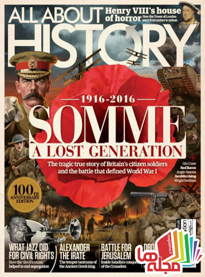 all-about-history-issue-40-2016